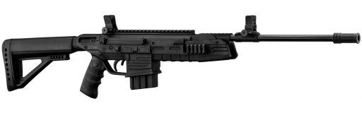 carabine à plomb Gamo G-Force TAC